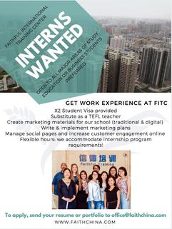 Internship Facebook Ad