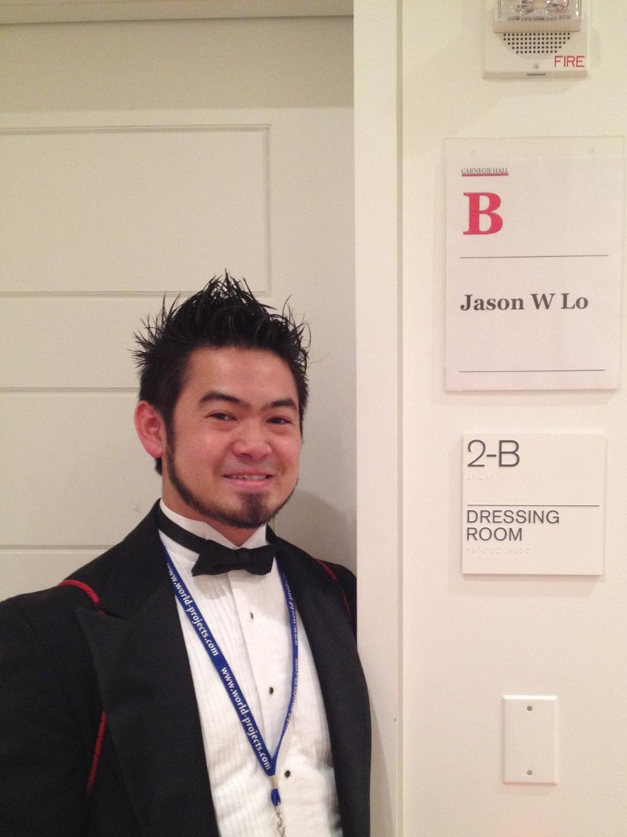 Carnegie Hall, April 2014