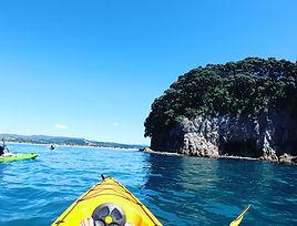 donut island kayak