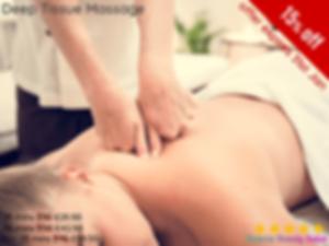 Deep-Tissue-Massage-GMB.png