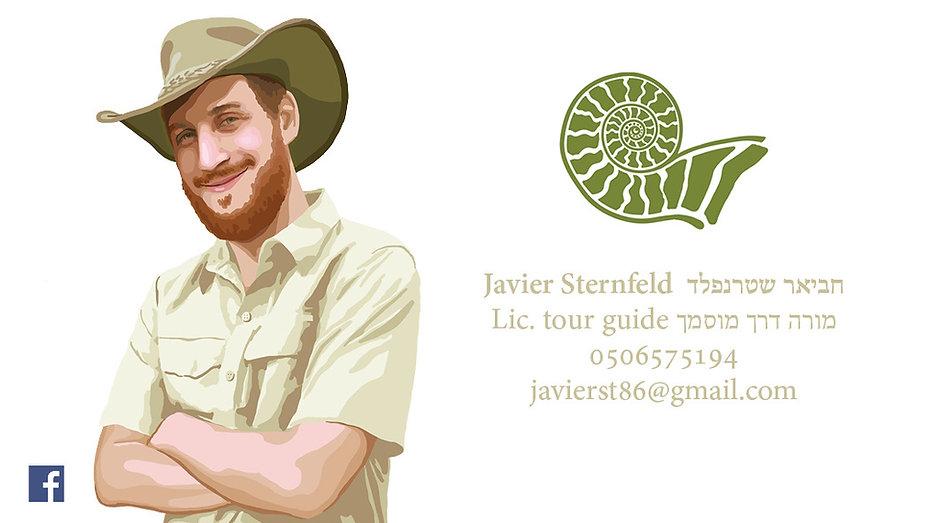 JavierCard 1.jpg