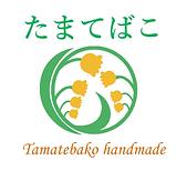 tamatebako-rogo.png