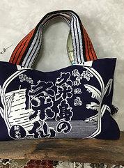 "Remake bag of sake breweries' apron with ""aduma-bag"""