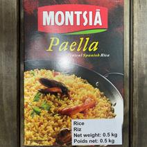 Paella Rice
