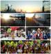 Carnaval de San Luis 2016