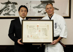 GSP Receives his 3rd Dan From Kancho