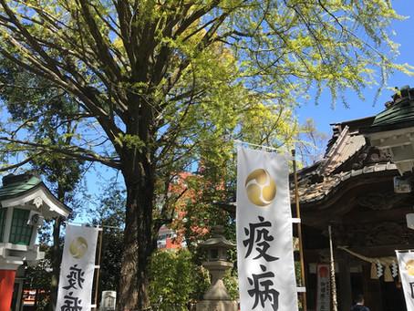 田無神社から