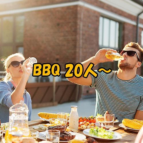 BBQ/day(Field rental)20人~