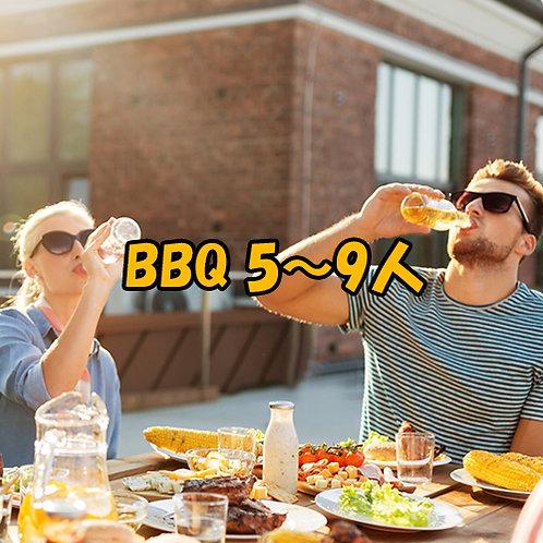 BBQ/day(Field rental)5人~9人