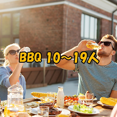 BBQ/day(Field rental)10人~19人