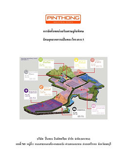 FS_PIN5_Page_01.jpg