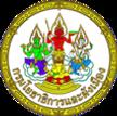 กรมโยธาธิการและผังเมือง.png