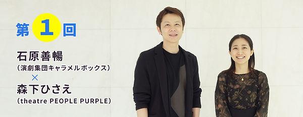 Special_top_1.jpg