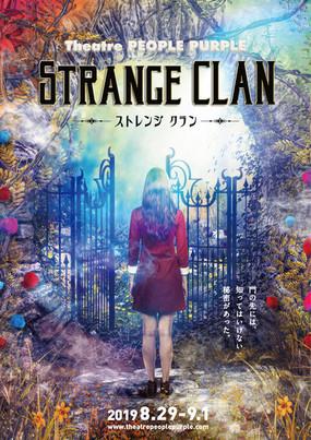 緊急決定!『STRANGE CLAN』8/31㈯17時の回終演後、アフタートーク決定!