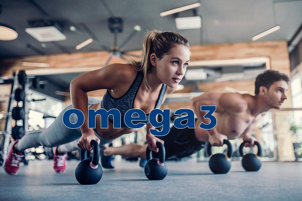 omega3 plusmct