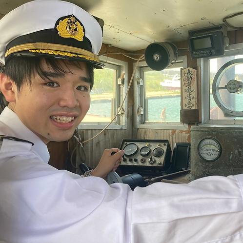 【2021年夏限定】 一日船長体験プラン