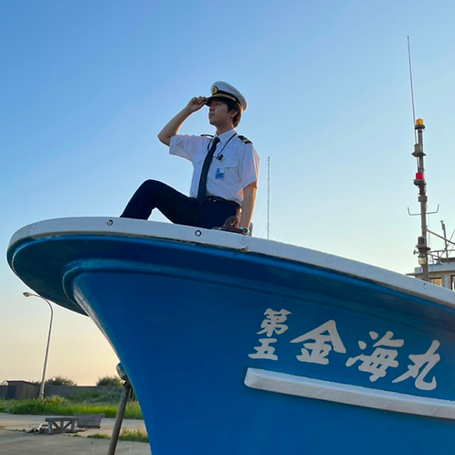 【2021年夏限定】 MU4制服セット + 船長体験プラン