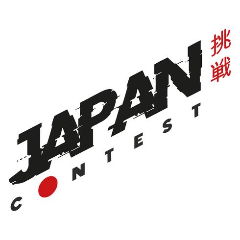 Logo Japan Contest
