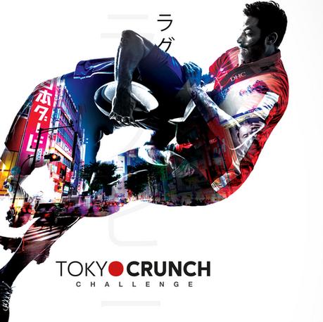 DYNABOOK - TokyoCrunch