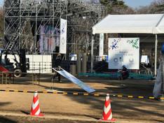 平昌オリンピックが井の頭公園にやってくる!