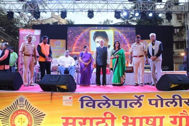 marathi bhasha gaurav din