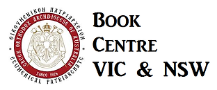 bookcentre.png
