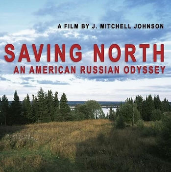 saving north_poster_SMALL_2.0.jpg