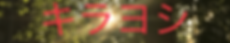 Reincarnated Resurrection banner (1).png