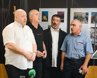 Ансамбль Тбилиси