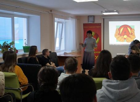 Встреча в Академии Волонтеров ПГУ