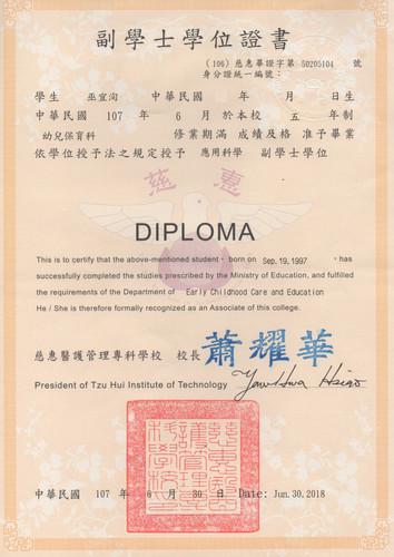 巫宜洵-畢業證書-網頁用.jpg