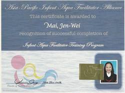 買荏煒-IAF國際游泳講師證書