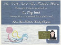 蘇瑩慧-IAF亞太嬰幼兒親水講師證書