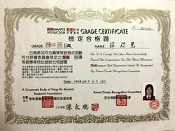蘇瑩慧-河合鋼琴教學指導檢定6級合格證書