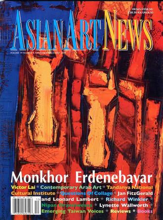 Article Asian Arts News