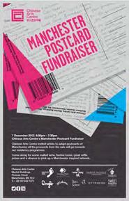 CfCCA fundraiser
