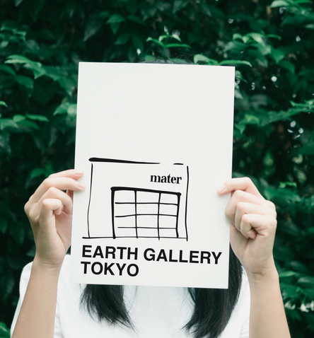 Mater Earth Gallery Logo