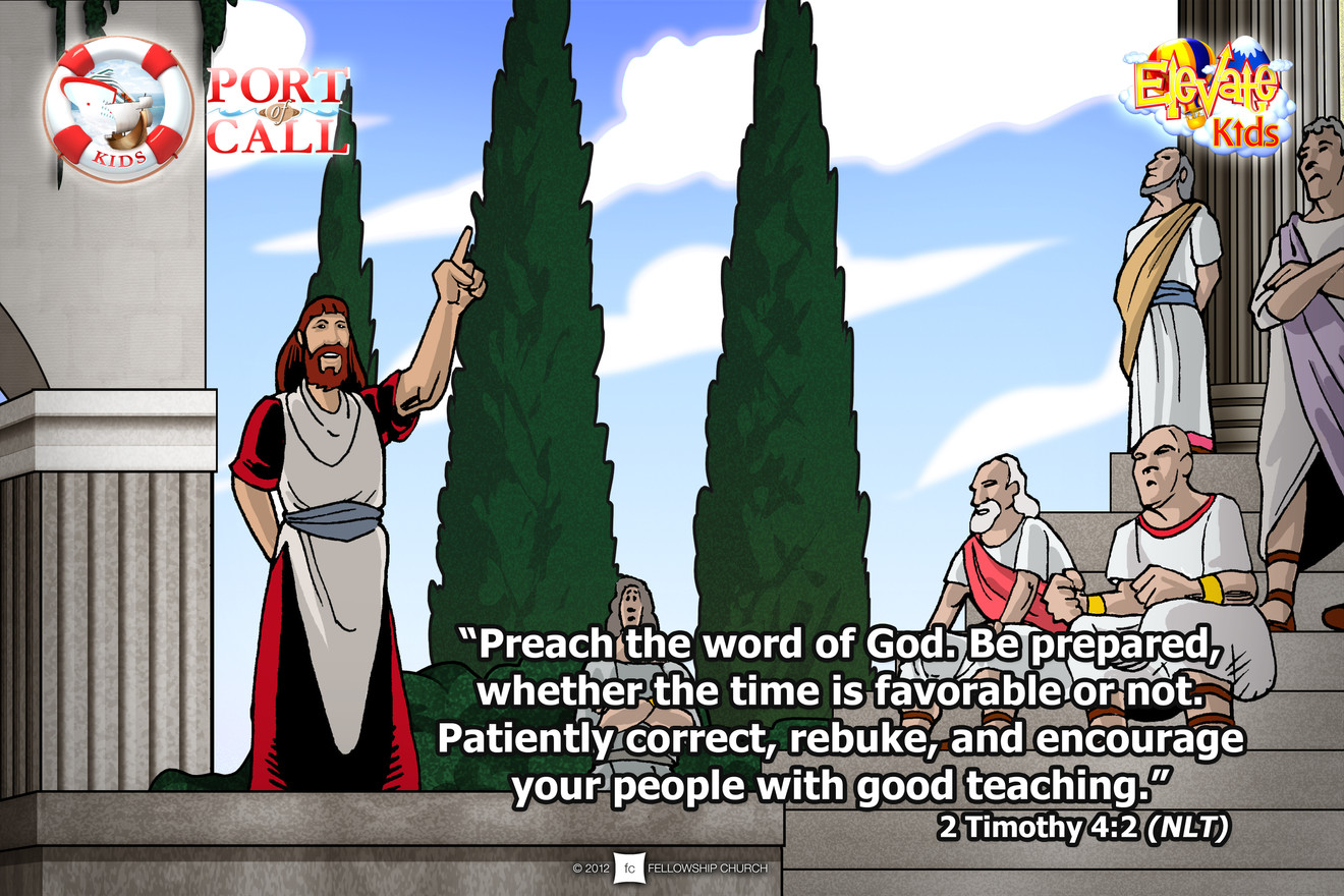 POC_Bible_Verse_Poster_Lesson_5.jpg