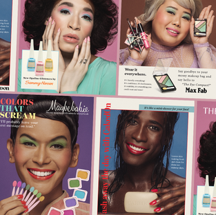 OPRAH MAG - REIMAGINED VINTAGE COSMETICS ADS FT. LGBTQIA MODELS - MAKEUP/CREATIVE DIRECTION BY BRENNA DRURY