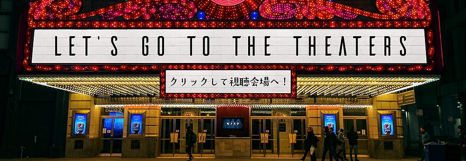 背景_劇場入り口.png
