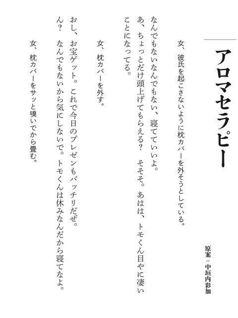 5. アロマセラピー