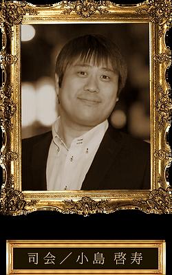 背景_主宰_小島.png