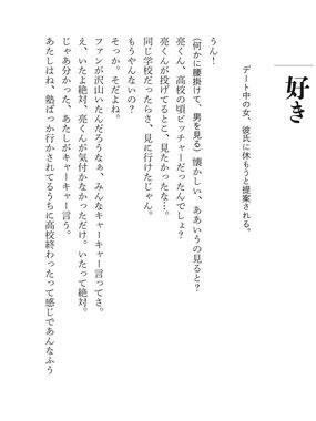 4. 好き