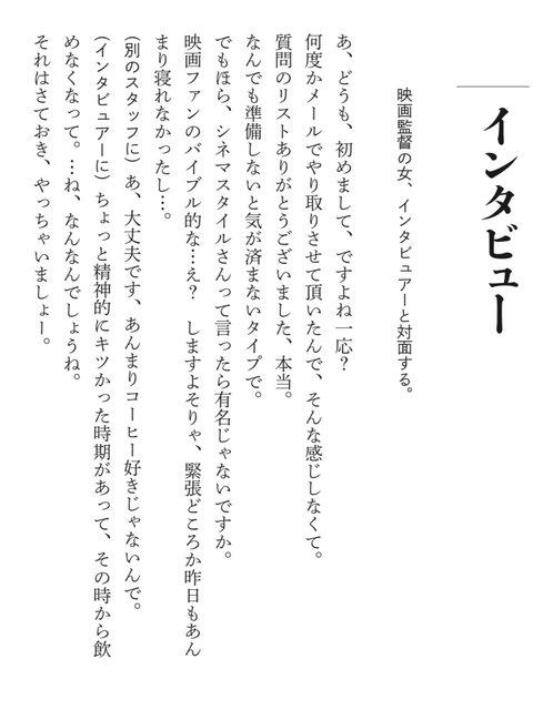 7. インタビュー