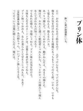 15. プリン体