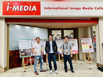 international image media.jpg