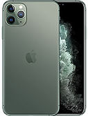 apple-iphone-11-pro-max-new.jpg