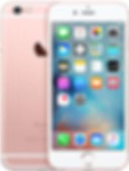 apple-iphone-6s.jpg
