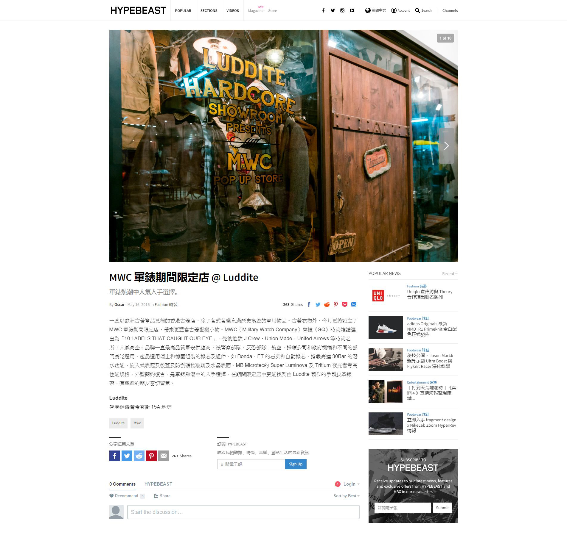 FireShot Screen Capture #034 - 'MWC 軍錶期間限定店 _ Luddite I HYPEBEAST' - hk_hypebeast_com_2016_5_mwc-lud