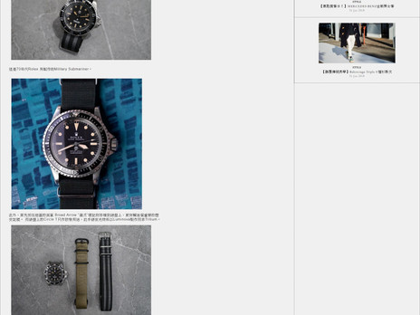 MenClub feature of MWC/WST END by HOAX